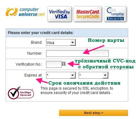 Параметры кредитной карты